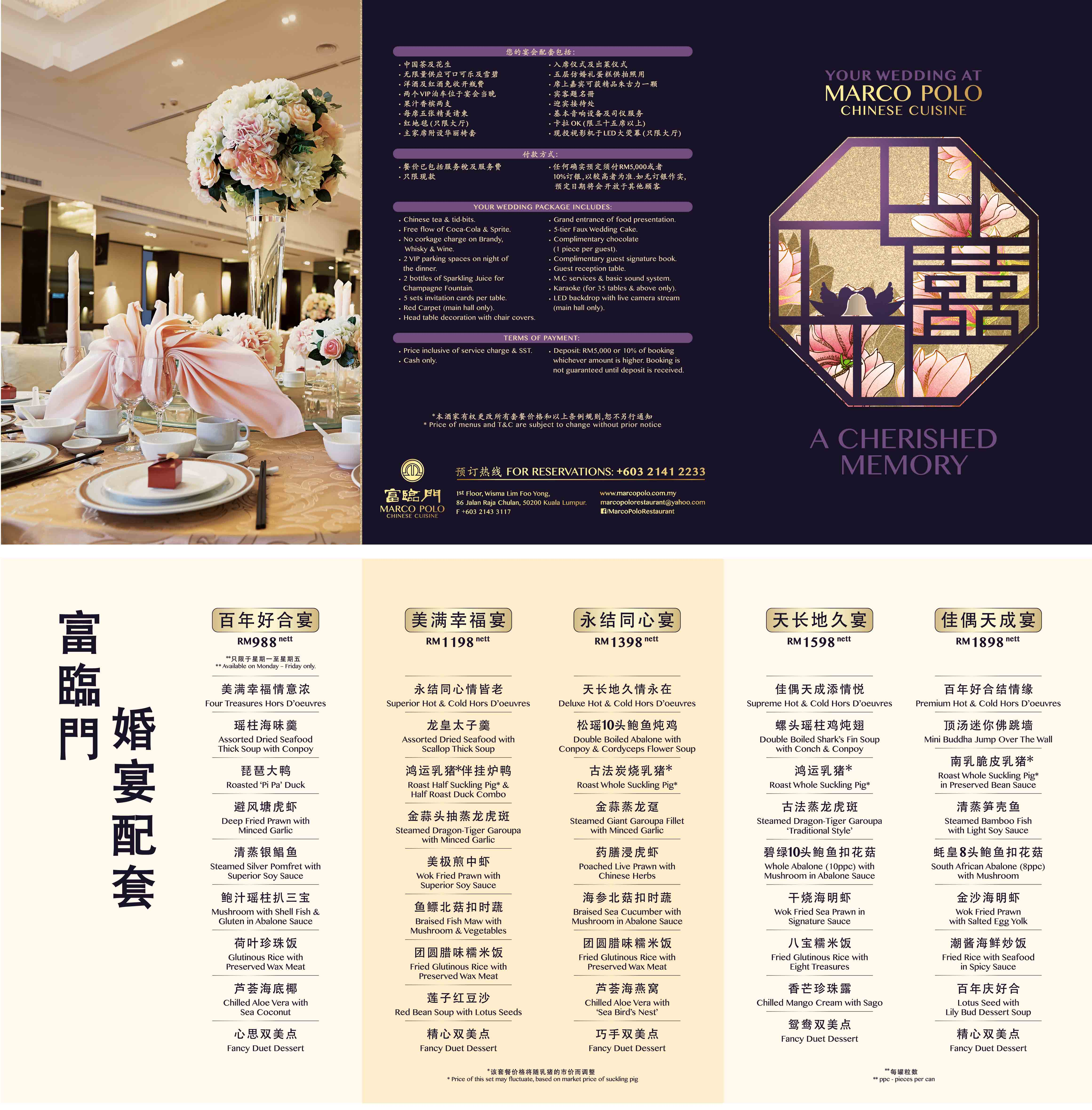 Asian Wedding Food Menu: Authentic Chinese Cuisine