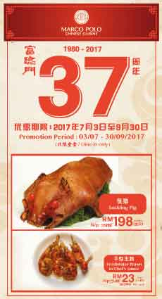 37th Anniversary Promotion