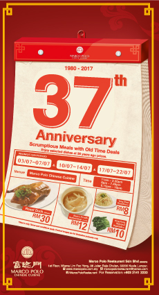 Scrumptious Meals with Old Time Deals