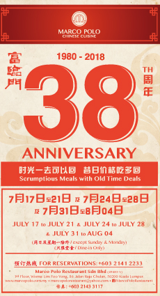 38th Anniversary Promotion